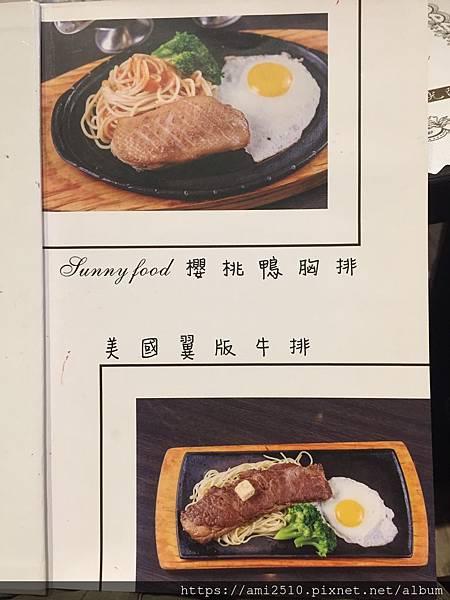 【食排餐】宜蘭羅東《陽光田園》201809_1103