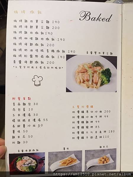 【食排餐】宜蘭羅東《陽光田園》2018091108