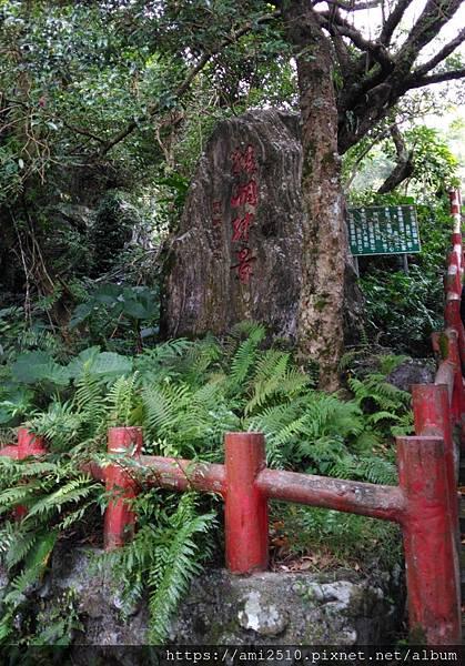 【遊山林】宜蘭礁溪《猴洞坑瀑布》20190220190230604