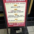 【食料理】台北行天宮《葫蘆小郭鐵板燒》2019061558