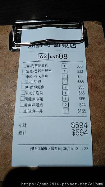 【宜蘭羅東】食日式《耕壽司》2019061428514294
