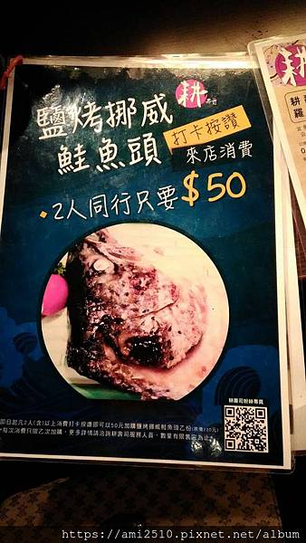 【宜蘭羅東】食日式《耕壽司》2019061428514302