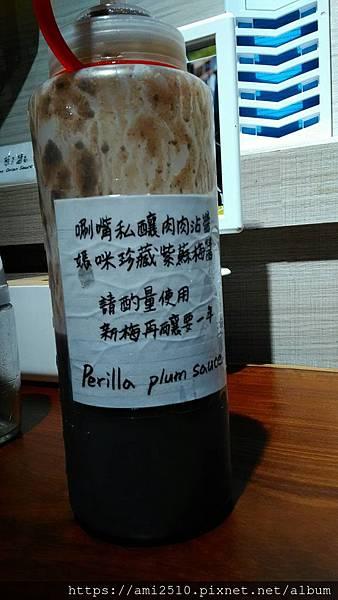 【食】宜蘭冬山《Mr. Pang 加一鍋》個人小火鍋201906116888