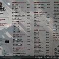 【食】宜蘭冬山《Mr. Pang 加一鍋》個人小火鍋20190616883