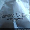 Gontran Cherrier BakeryP_20190531_074128