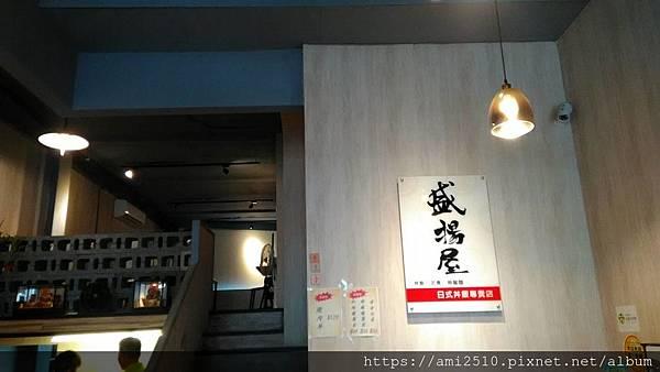 【食】宜蘭羅東《威揚屋》丼飯20190821974