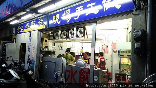 【食】宜蘭羅東《老柒水餃店》20190716854