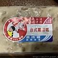 【食】宜蘭冬山《華村食品》蘿蔔糕201911515554