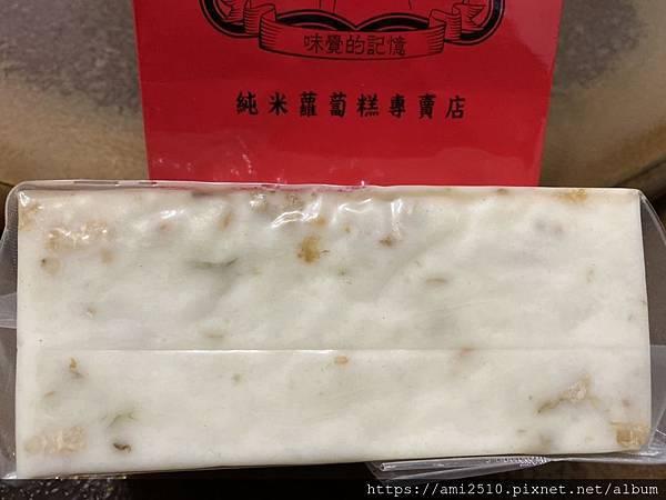 【食】宜蘭冬山《華村食品》蘿蔔糕201911515556