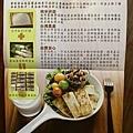 【食】宜蘭冬山《華村食品》蘿蔔糕20191531944