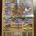 【食】宜蘭冬山《華村食品》蘿蔔糕20191531946