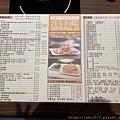 【食】宜蘭冬山《八方悅》個人鍋2019111531960