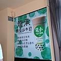 【喝】嘉義文化路夜市《龍承 綠豆沙牛奶》201910141601