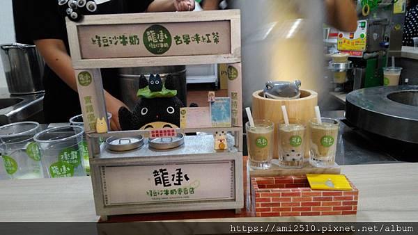 【喝】嘉義文化路夜市《龍承 綠豆沙牛奶》201910142254