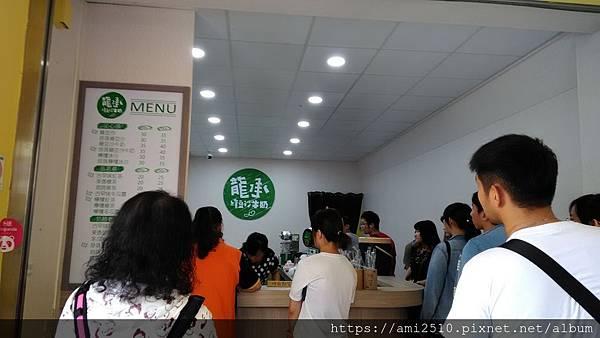【喝】嘉義文化路夜市《龍承 綠豆沙牛奶》201910141616