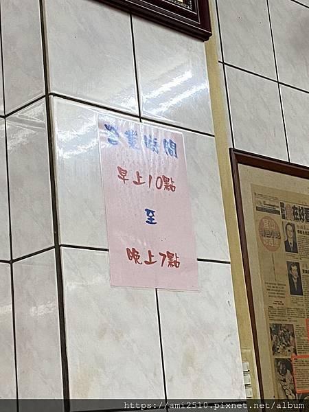 【食】宜蘭羅東《鴨肉送》小吃店 2019121703979