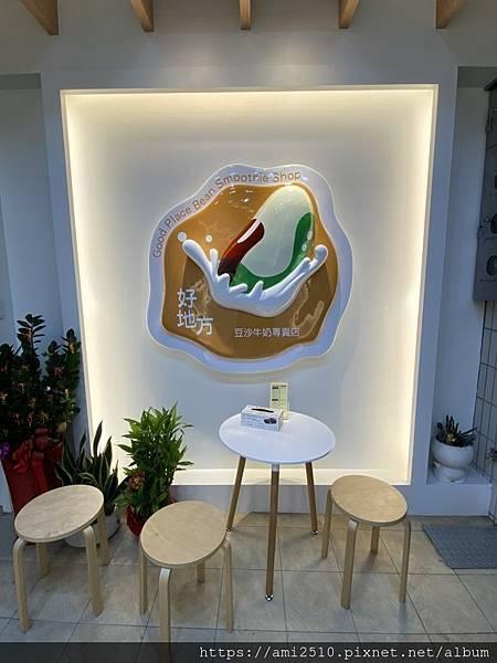 【食】宜蘭羅東《好地方》豆沙牛奶專賣店2019121687571