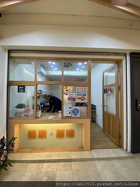 【食】宜蘭羅東《好地方》豆沙牛奶專賣店2019121687575