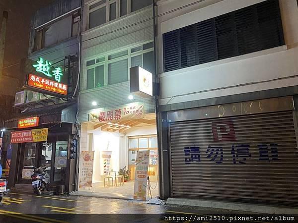 【食】宜蘭羅東《好地方》豆沙牛奶專賣店2019121687569