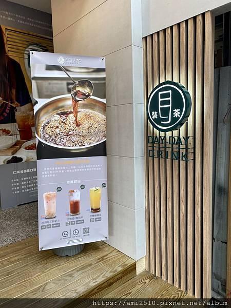 【喝】宜蘭羅東《日日裝茶》手作茶飲專賣店2020011720400