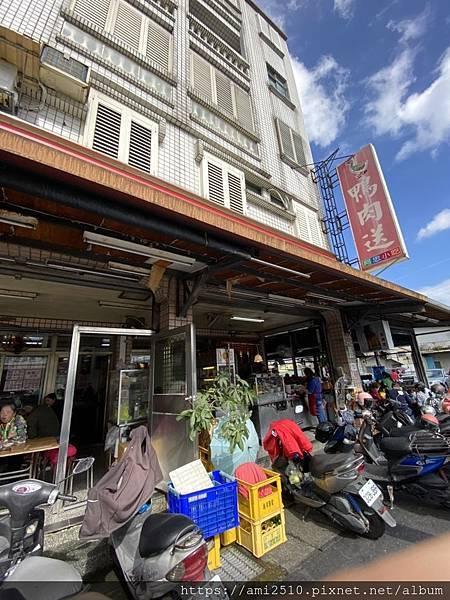 【食】宜蘭冬山《鴨肉送》小吃店2020011720406