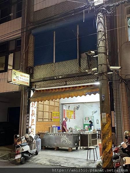 【食】宜蘭羅東《深坑 傳統臭豆腐》202001_1753157