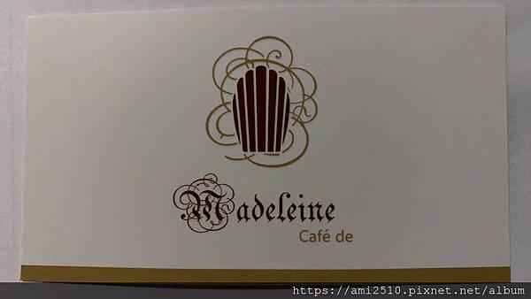 【食】宜蘭礁溪《瑪德琳》下午茶202001777708