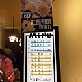 【食】宜蘭羅東《熊石雞蛋仔》20200234