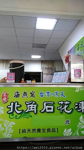 【食】基隆廟口《北角石花凍》20190820780