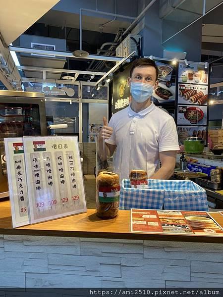 【食】宜蘭蘇澳《K&A 匈牙利傳統手工煙囪捲》20205