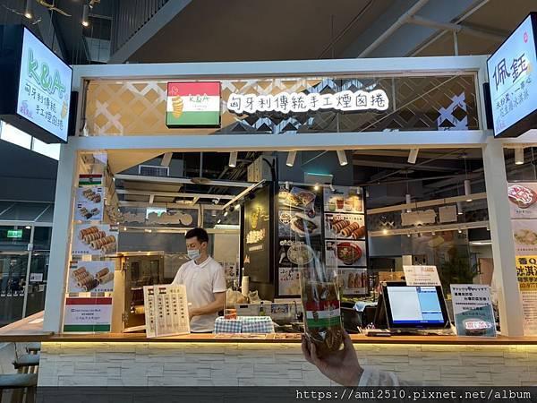 【食】宜蘭蘇澳《K%26;A 匈牙利傳統手工煙囪捲》2020517516