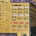【食】宜蘭羅東66火鍋大道202005再訪030495