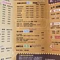 【食】宜蘭羅東66火鍋大道202005再訪0496