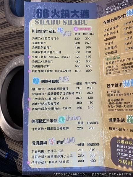 【食】宜蘭羅東66火鍋大道202005再訪0497