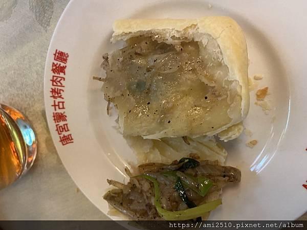 【食】台北行天宮《唐宮》蒙古烤肉涮羊肉28555