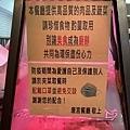 【食】台北行天宮《唐宮》蒙古烤肉涮羊肉8571