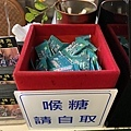 【食】台北行天宮《唐宮》蒙古烤肉涮羊肉572