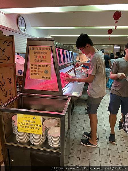 【食】台北行天宮《唐宮》蒙古烤肉涮羊肉78
