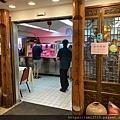 【食】台北行天宮《唐宮》蒙古烤肉涮羊肉8579