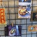 【食】宜蘭羅東《食至名亀》特色油飯2883