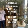 【食】宜蘭羅東《千花 石鍋藝》個人鍋20201035