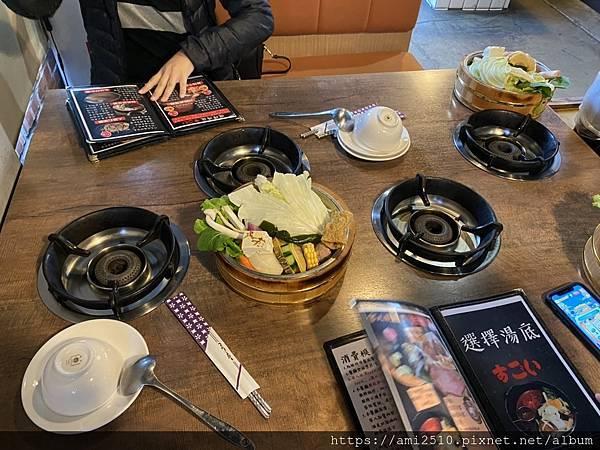 【食】宜蘭羅東《千花 石鍋藝》個人鍋202010650
