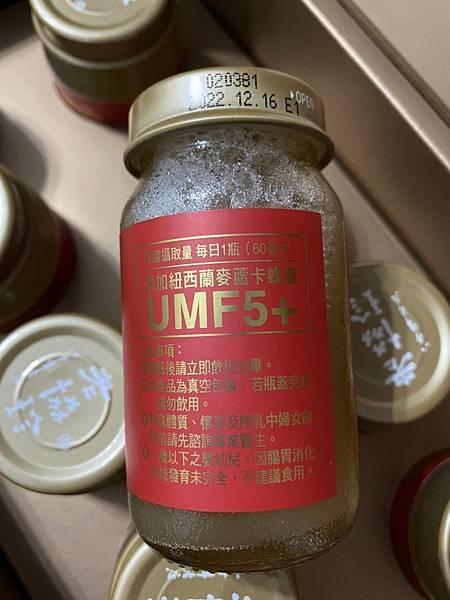【敗】老協珍《人蔘精 麥盧卡蜂蜜口味》2020023598
