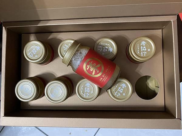 【敗】老協珍《人蔘精 麥盧卡蜂蜜口味》202002596