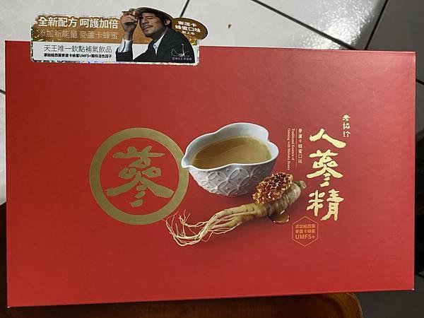 【敗】老協珍《人蔘精 麥盧卡蜂蜜口味》202002593