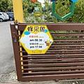 【遊】宜蘭員山《養蜂人家》觀光工廠202103472