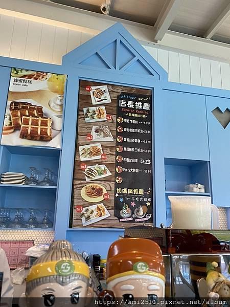【遊】宜蘭員山《養蜂人家》觀光工廠2021038477