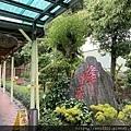 【遊】宜蘭員山《養蜂人家》觀光工廠20210391