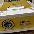 【食】宜蘭羅東《果泥菓子》蛋糕專賣店202104242