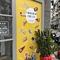 【食】宜蘭羅東《果泥菓子》蛋糕專賣店202104257